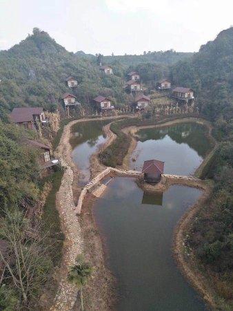 云南省弥勒市: photo0.jpg