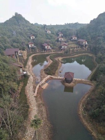 Mile, จีน: photo0.jpg