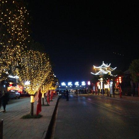 Wangcang County, China: 米仓山大酒店