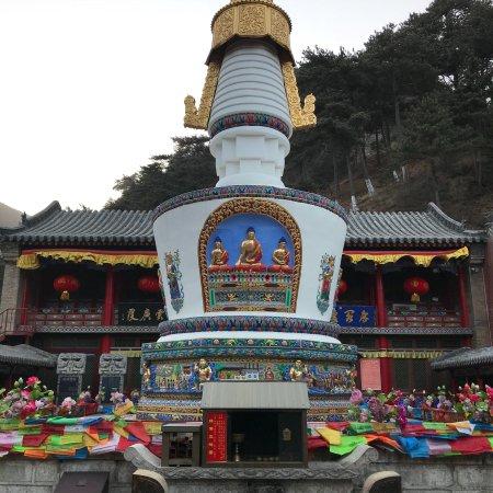 Wutai Shan (Five Terrace Mountain): photo0.jpg