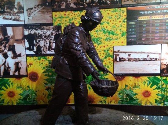 Shihezi, Китай: 军垦博物馆