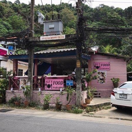 Ale's Food Paradise: 难得在泰国找到一家份量十足,味道又接近广东人口味的泰国私厨,老板娘也很nice,最重要的就是价格相当实惠!下次再来普吉岛决定定点这里就餐了!