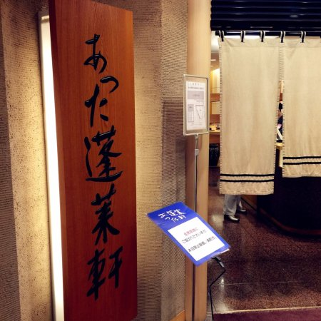 Nagoya Food Guide: 10 Must-Eat Restaurants & Street Food Stalls in Nagoya