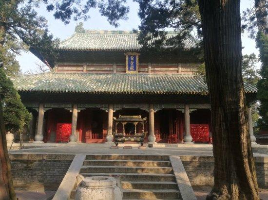 Zoucheng, Kina: 孟庙