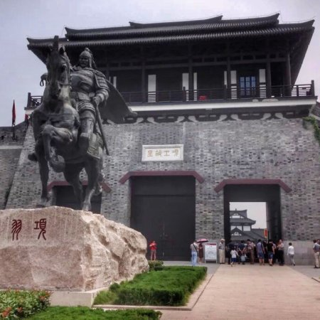 Suqian, Çin: photo0.jpg