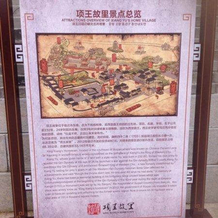 Suqian, Çin: photo1.jpg