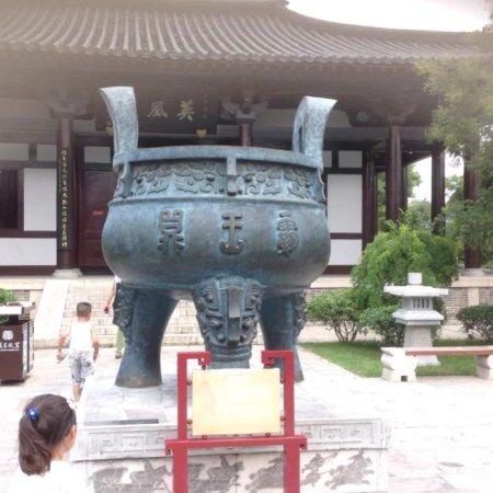 King Xiang Hometown: photo4.jpg