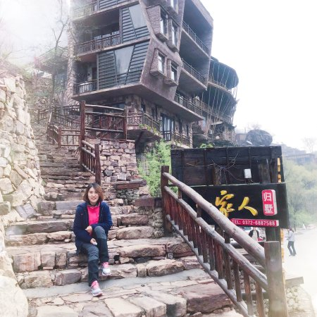 Tongtian Canyon Scenic Resort
