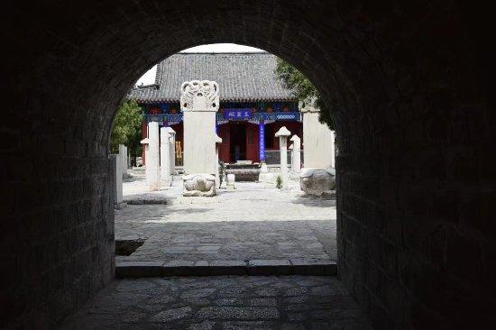 山东省青州市: 潍坊驼山