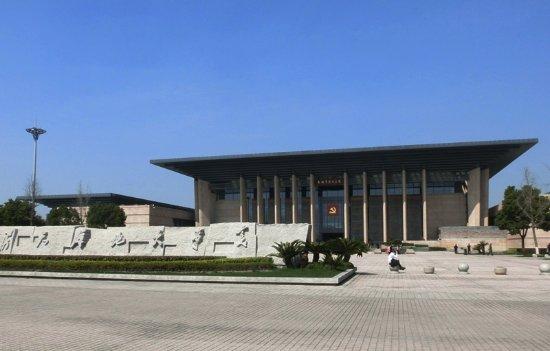 Nanhu Revolutionary Memorial Hall