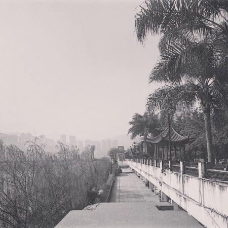 Nanping Jiufeng Mountain