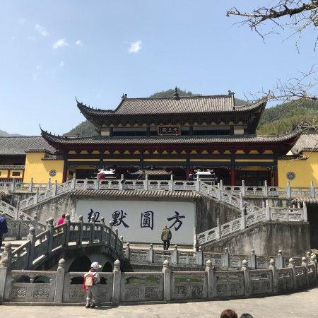 Yichun, Kina: 宜春景点