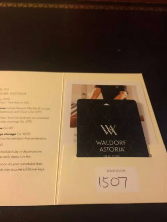 Waldorf Astoria New York: 房卡