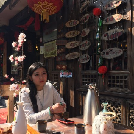 Guiyang Mandarin House