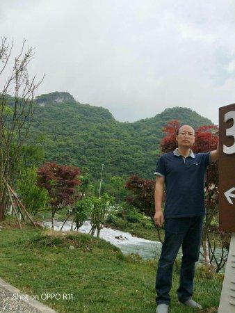 Changshun County, China: 长顺县体育生态公园