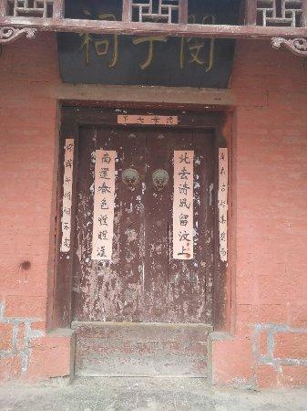Suzhou, China: 闵子骞祠