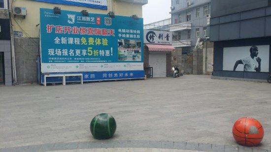 Donghai County, China: 20180502_115646_large.jpg