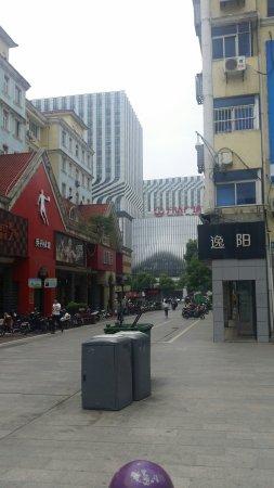 Donghai County, China: 20180502_115648_large.jpg