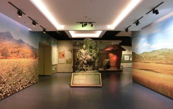 Yuncheng Museum