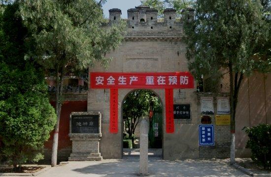 Chishen Temple: 盐神庙大门
