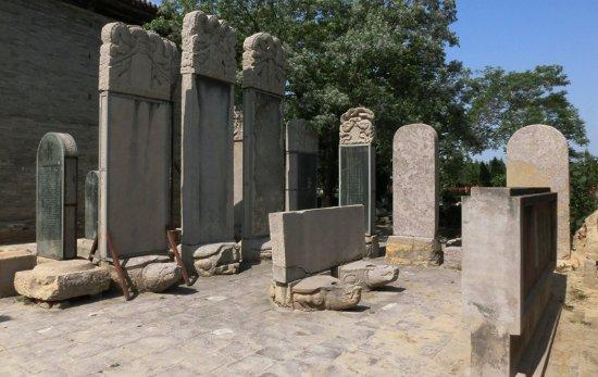 Chishen Temple: 庙内碑林