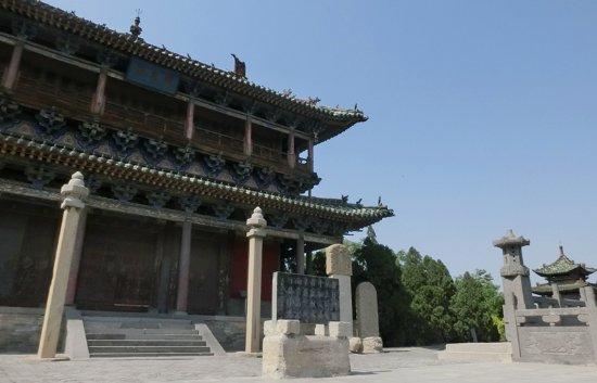 Chishen Temple: 观海楼