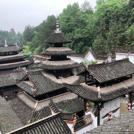Enshi, Κίνα: 土司城
