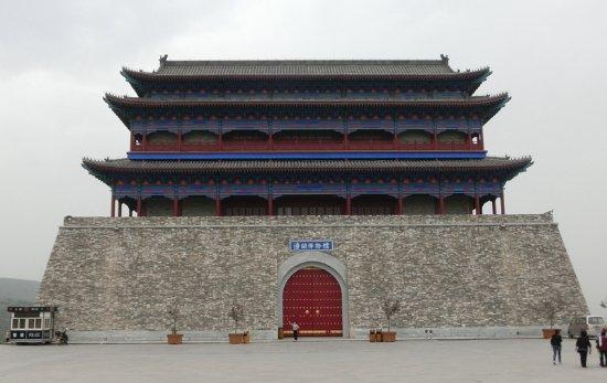 Tongguan County, China: 潼关博物馆