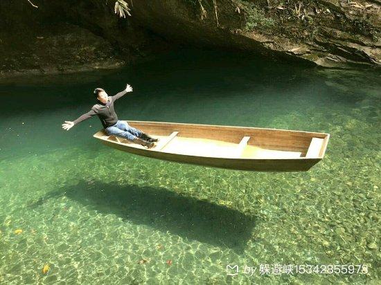 Hefeng County, China: 85a35c43e143b1a468a6e938d626e5cb_large.jpg
