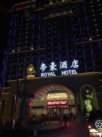 Xiaoyi, Cina: 孝义五星酒店