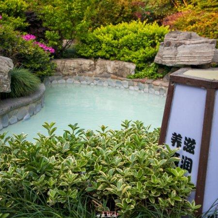 Yunman Hot Spring Φωτογραφία