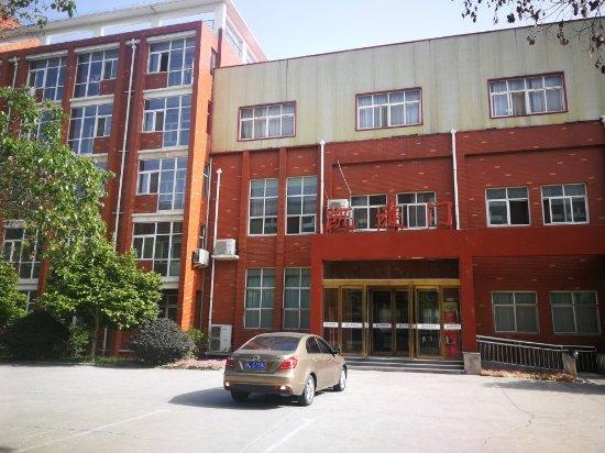 Luohe, Cina: IMG_20180513_082852_large.jpg