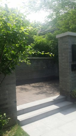 The Yihe Mansions Nanjing: View