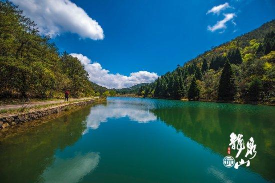 Longquan, China: 高山小天池