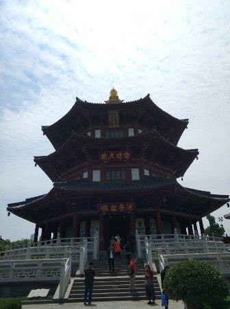 Hanshan Temple: 寒山寺