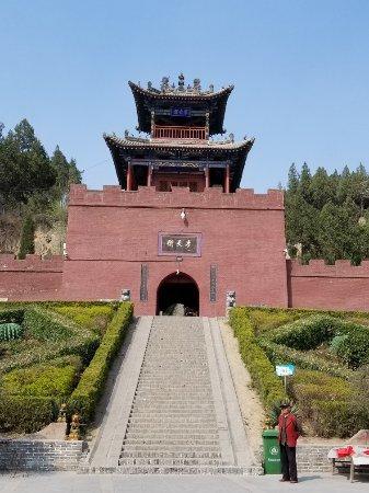 Hejin, China: 九龙庙