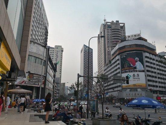 เสฉวน, จีน: 四川省
