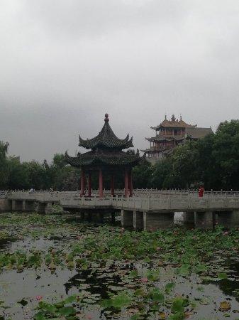 Pingluo County, Cina: 平罗玉皇阁