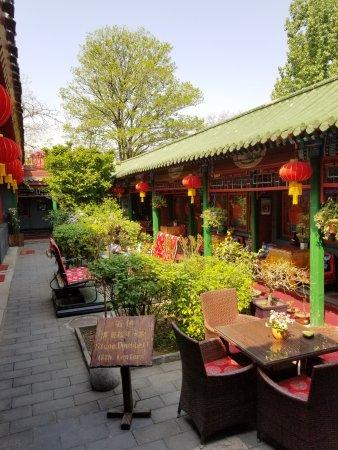 阅微庄四合院宾馆: 安静的后花园