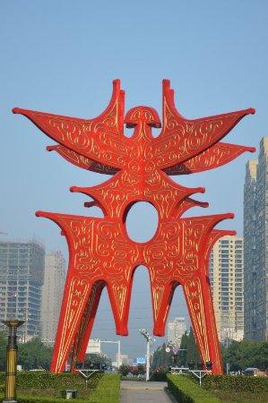 Shangqiu, Cina: 我就住在附近