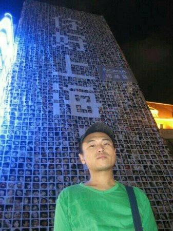 Renqiu, Trung Quốc: 上海大饭店