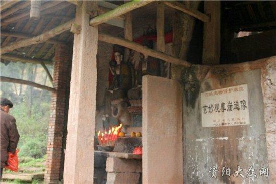 Anyue County, China: 资阳玄妙观