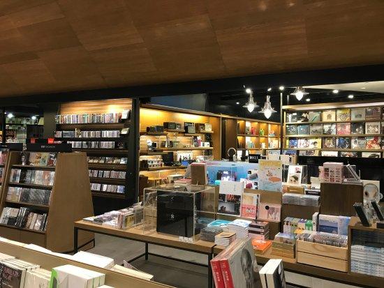 Eslite Bookstore: 有一种生活,它叫诚品 ......