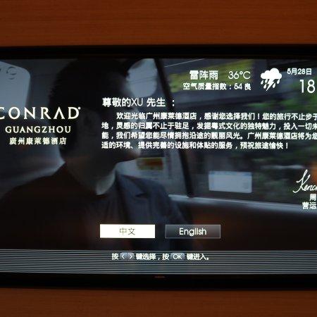广州康莱德酒店照片