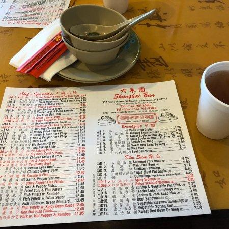 Shanghai Bun Restaurant ภาพ
