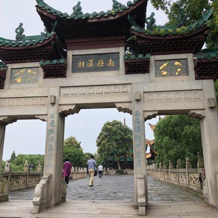 Yueyang Pavilion (Yueyang Lou): photo1.jpg