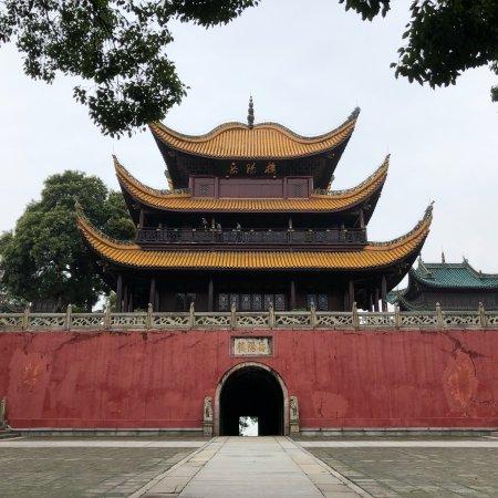 Yueyang Pavilion (Yueyang Lou): photo2.jpg