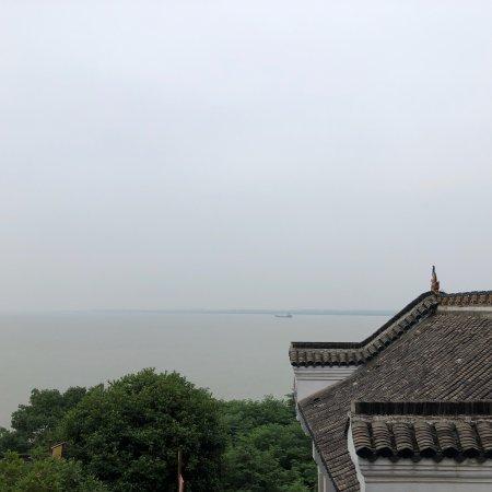 Yueyang, Kina: photo3.jpg