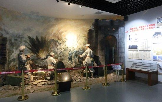 Heze, จีน: 解放菏泽城