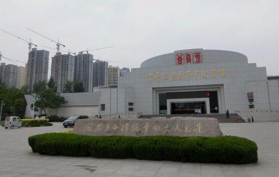 Heze, จีน: 纪念馆外景